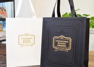 Quality Environment friendly non-plastic waterproof bag wholesale
