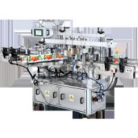 Quality Sticker applicator machine , Neck / front  and tower double wrap round Labeling Machine wholesale