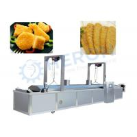 Buy cheap Factory provide gari fryer/gari frying machine/gari fryer for garri processing from wholesalers