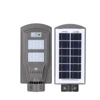 Quality Automatic Control Integrated Solar LED Street Light / Solar Powered Parking Lot Lights wholesale