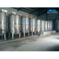 Quality Sanitary Stainless Steel Wine Fermentation Fermenter Tank (ACE-FJG-2K) wholesale