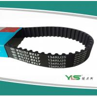 Quality High Speed Metric Heat Resistant Synchronous Car Timing Belts 134RU25 for Citroen Peugeot wholesale