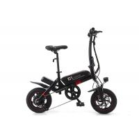 China Portable Lithium Electric Bike , Small Foldable Electric Bike With Aluminum Alloy Wheel on sale