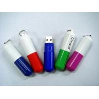 China Capsule Shape Cartoon USB Flash Drive 100 Thousand Times Read And Write on sale