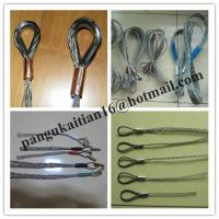 Quality galvanization Cable grip,Cable socks,China cable pulling socks wholesale