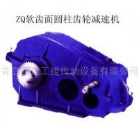 Quality Geared Unit Select Type Worm-Gear Speed Reducer , Small Vibration wholesale