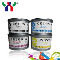 China high quality YP series UV offset printing ink on sale