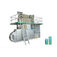 Quality Prisma Carton Aseptic Beverage Packaging Machine for 200 - 330ml wholesale