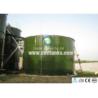 China Glass fused steel sludge storage tank / 200 000 gallon water tank on sale
