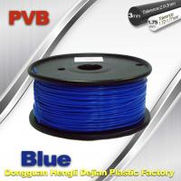Cheap 3d Printer Metal Filament , Blue Polishing PVB Fiament 1.75mm for sale
