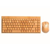 Quality China CE factory High Quality Pure Handmade Natural Bamboo mouse and keyboard wholesale
