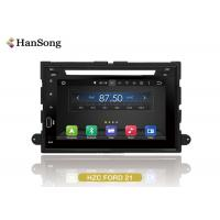 Quality 7 Inch Universal Car DVD Player for Ford Explorer 2008 Fashion Ui Display wholesale