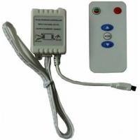Quality Infrared Remote Controller - MY-G-IR5KEYCW wholesale