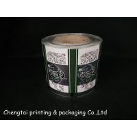 Quality Glossy Surface Food Packaging Rollstock Film With Aluminum Material Inner wholesale