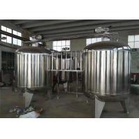 Quality High Speed Agitator Mixing Tank , Industrial Stainless Steel Liquid Mixing Tank wholesale