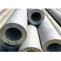 Quality 304 304L 316 Stainless Steel Round Tube / TP316L Seamless Stainless Tube wholesale