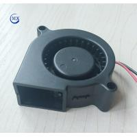 China 50Mm * 20mm Small Blower Fan Used In Car Cabin And Electronic Industrial Device on sale