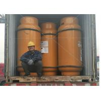 Quality Cylinder Packaging 99.8% Liquid Industrial Ammonia Gas R717 Refrigeration For Equipments wholesale