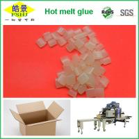 Quality Ht Yellow Granule Polyester Hot Glue Pellets / Hot Melt Adhesive For Box Packing wholesale