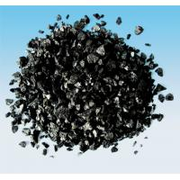 Quality coal based activated carbon (Raw  activated carbon) Size: 8*16,8*30,12*40) wholesale