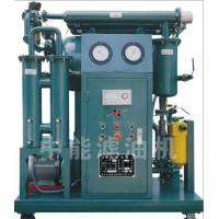 Quality ZY Single-stage Vacuum Transformer Oil Purifier wholesale