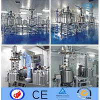 Quality Pressure Stainless Steel Agitator Stainless Steel  Mixing Tank Oil Olive wholesale