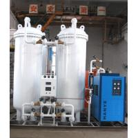 Quality 10~25Mpa Medical Oxygen Generator For Hospital , Oxygen Generation Plant wholesale