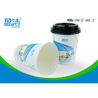 Quality OEM / ODM 12oz Disposable Paper Cups LFGB EC For Outdoor Picnic And Party wholesale