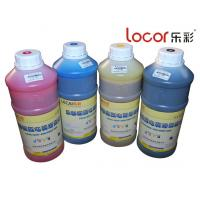 Buy cheap KCMY 8 liter eco solvent ink for Locor Mimaki JV3 JV33 JV5 for Roland SJ VP SC from wholesalers