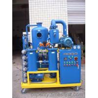 China Multi-Function Transformer Oil Purifier, Insulating Oil Purification plant,Oil Renew on sale