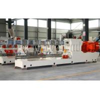 Buy cheap Double Stage Pvc Plastic Pelletizing Machine , 380v 90kw Granules Making Machine from wholesalers