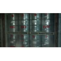 Quality Dimethyl Carbonate wholesale