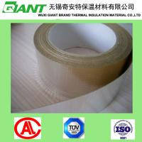 China Reinforced Aluminum Foil Faced Fiberglass or Mineral Wool Thermal Insulation on sale