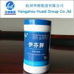 Quality Fenbendazole Powder wholesale