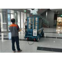 Buy cheap Hydraulic Aerial Equipment Trailer Mounted Boom Lift 18m Platform Height from wholesalers