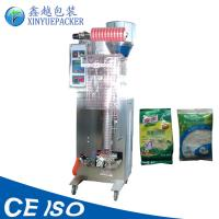 Quality 60g 100g 500g Automatic Chips Packing Machine Easy Maintenance 220V 50Hz wholesale
