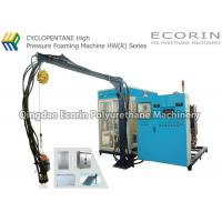 Buy cheap 18 KW High Pressure Foaming Machine For Refrigerator / Freezer / CFC - Free Foam product