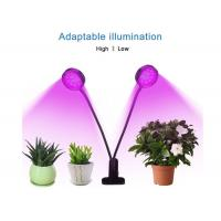 China Timing Remote Control Energy Efficient Grow Lights , 3PCS 16W 5 Mode Indoor Plant Grow Lights on sale
