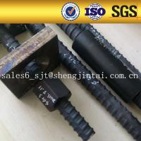 Quality 1080Mpa tie rod wholesale