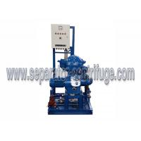 Quality 3 Phase Centrifugal Oil Water Separator Automatic Centrfiugal with Skid wholesale