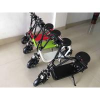 China Family Electric Mini Bike For Kids Toy Play HALI E Bike Scooter on sale