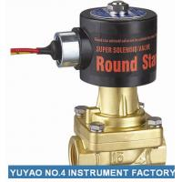 """Quality 1/4""""Normally Closed Steam Solenoid Valve  , Brass Flange Electronic Solenoid Valve wholesale"""