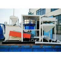 Quality Plastic Steel Pvc Pulverizer Machine , 20 Fixed Blade PVC Grinder Machine wholesale