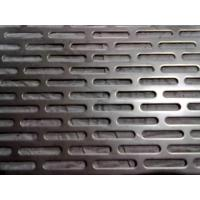 Quality stainless steel /aluminium /punching wire mesh thickness 0.1mm-25mm wholesale