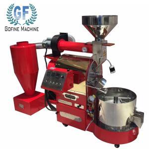 China 200kg/Batch Food Processing Machine Coffee Bean Baking Machine on sale