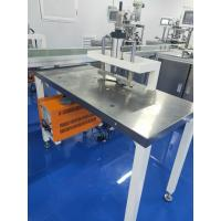 China Hospital Surgical Disposable Face Mask Machine / N95 Face Mask Making Machine on sale
