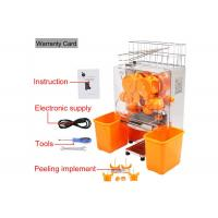 Quality 110V Electric Stainless Steel Citrus Juicer Lemon Fruit Squeezer / Electric Extractor For Vegetable wholesale