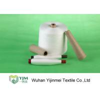 Quality Raw White / Polyester Sewing Thread Z Twist with Ring Spinning Technics wholesale