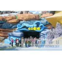 Quality Theme Park 4D Cinema Equipment With Fire And Laser Effects wholesale