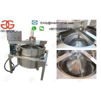 Quality Stainless Steel Continuous Work French Fries Dewatering Machine/Automatic French Fries Drying Machine In Production Line wholesale